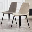 椅子 餐椅靠背家用輕奢洽談餐廳書桌凳子簡約現代創意金屬北歐皮革椅子【幸福小屋】
