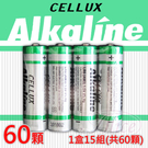 【CELLUX】3號環保鹼性電池一盒(60顆入)【女王性感精品】