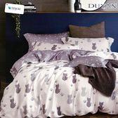 《竹漾》100%天絲雙人加大兩用被床包四件組-喵星銀河