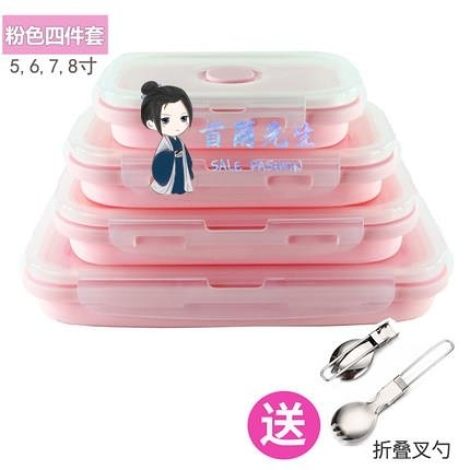 摺疊便當盒 餐具盒 戶外圓型折疊碗硅膠飯盒便當盒保鮮盒便攜野餐具伸縮碗泡面碗旅行