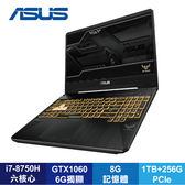 ASUS FX505GM-0091A8750H 窄邊框魂動金電競筆電