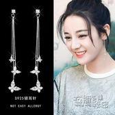 韓國純銀耳釘女簡約氣質長款吊墜流蘇耳環個性百搭超仙蝴蝶耳墜   衣櫥の秘密
