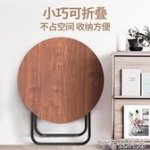 藍語折疊桌簡易小方桌家用折疊餐桌吃飯桌便攜正方形飯桌簡約桌子YYP 【快速出貨】
