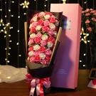 5玫瑰花束五永生花禮盒520禮物送媽媽教...