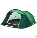 熊孩子-帳篷戶外露營全自動速開2雙人3-4人防風防雨帳篷QUECHUA(印花三人)