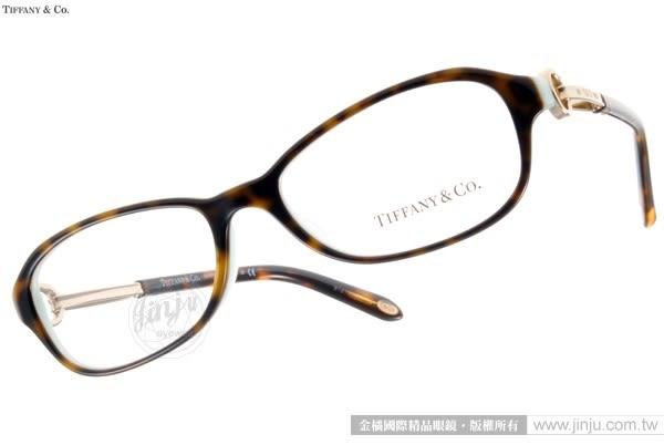 Tiffany&CO.眼鏡 TF2066A 8134 (琥珀-蒂芬妮綠) 簡約LOGO銀環人氣款 # 金橘眼鏡