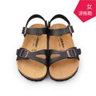 【A.MOUR 經典手工鞋】女涼拖鞋系列-黑 / 涼拖鞋 / 平底鞋 / 防潑水PVC /DH-6008