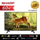 SHARP 夏普 60吋4K聯網電視 4T-C60CK1X
