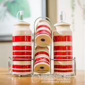 創意美式陶瓷調味罐套裝廚房調料罐油壺調味品茶葉密封罐油鹽罐套   草莓妞妞