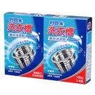 [奇奇文具]【妙管家 洗衣槽清潔劑】妙管家 WTC 洗衣槽專用清潔劑 (150g×4袋)