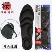 增高鞋墊 日本可剪裁3D鞋墊吸汗防臭透氣鞋墊男女增高加厚鞋墊拖鞋墊櫻花匯