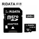 【RiDATA錸德】 micro SDXC UHS-I Class10 64GB 記憶卡 /個