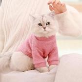 貓咪貓衣服寵物貓咪兩腳衣服網紅小狗衣服狗狗衣服防掉毛保暖秋冬