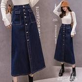 牛仔半身裙 牛仔半身裙2021春季新款遮胯裙子顯瘦女中長款高腰a字長裙到腳踝 萊俐亞