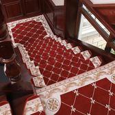 (百貨週年慶)樓梯踏墊樓梯踏步墊 實木防滑樓梯墊免膠自粘家用踏步墊 簡約現代樓梯地毯