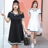 中大尺碼~甜美海軍風短袖洋裝(XL~4XL)