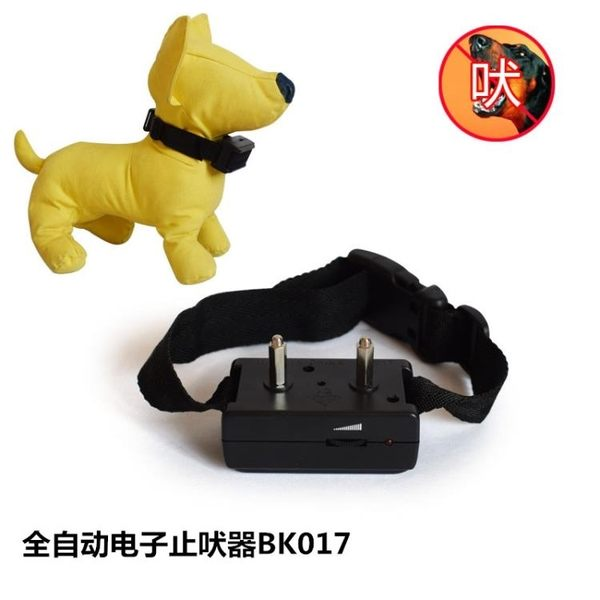 止吠器 秒殺止吠器防狗叫 大小型犬防叫器 自動電擊項圈泰迪寵物狗狗用品 小宅女大購物