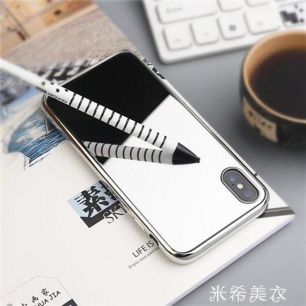 iPhoneX手機殼蘋果X手機套鏡子防摔蘋果xsmax保護套蘋果7plus玻璃殼 米希美衣