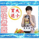 《搭贈溫控快煮壺》Vita-Mix Vitamix TNC5200 維他美仕 全營養調理機 (大侑公司貨)