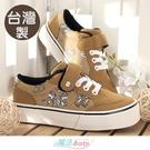 男女童鞋 台灣製迪士尼松鼠奇奇蒂蒂正版新潮帆布鞋 魔法Baby