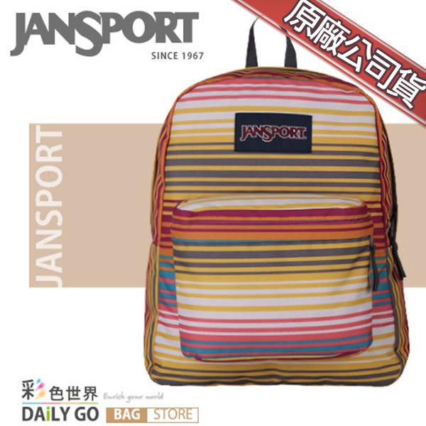 JANSPORT後背包包帆布包大容量JS-43501-0E9黃昏綠條