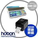hobon 電子秤 計價條碼標籤秤 熱轉/熱感 兩用