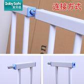 嬰兒童安全門欄 樓梯護欄 20CM