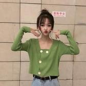秋裝新款外套牛油果綠春秋長袖針織衫女秋季修身短款開衫上衣 亞斯藍