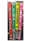 挖寶二手片-B14-正版DVD-動畫【Cars汽車總動員1+2+3+拖線狂想曲/系列4部合售】-(直購價)