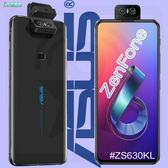 【星欣】ASUS ZenFone 6 (ZS630KL) 8G/256G 6.4吋極窄全螢幕 180度翻轉鏡頭 48MP+13MP 5000mAh大電量 直購價