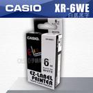 CASIO 卡西歐 專用標籤紙 色帶 6mm XR-WE1/XR-6WE 白底黑字 (適用 KL-170 PLUS KL-G2TC KL-8700 KL-60)
