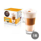 【雀巢咖啡】無糖拿鐵咖啡膠囊 (一組3盒)