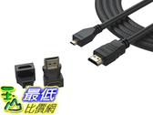 [106美國直購] Pwr+ 6 Ft Micro-HDMI (Type D) to HDMI (Type A) _T117