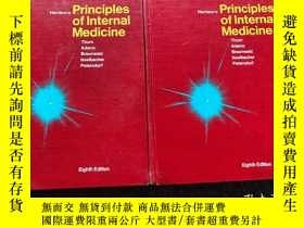 二手書博民逛書店HARRISON罕見S PRINCIPLES OF INTERNAL MEDICINE【1.2】Y443654