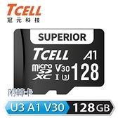 【TCELL 冠元】SUPERIOR microSDXC UHS-I A1 U3 V30 128GB 記憶卡