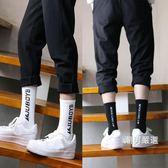 中筒襪 男士長筒襪子高幫襪棉質正韓潮流字母條紋街拍滑板襪時尚 4雙