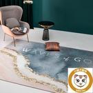 北歐客廳大地毯歐式沙發臥室床邊地墊【小獅子】