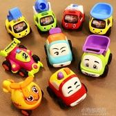寶寶玩具車男孩回力車慣性車工程車飛機火車車小汽車玩具套裝小宅妮