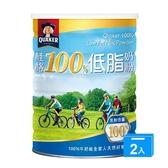 桂格100%低脂奶粉1500Gx2【愛買】