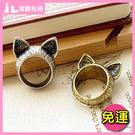 JLNice 潔蘿包廂 免運費 可愛立體貓耳朵戒指(造型創意飾品)