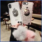 蘋果 iPhone XS MAX XR iPhoneX i8 Plus i7 Plus 鑽石紋支架 附毛球 手機殼 掛件 保護殼