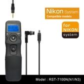 Sidande N1/N3 液晶快門線-可轉換(RST-7100N)
