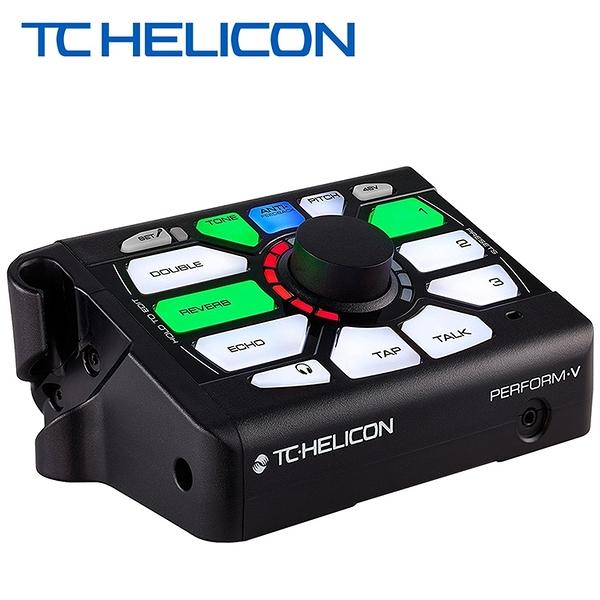 TC HELICON PERFORM V人聲效果器-原廠公司貨