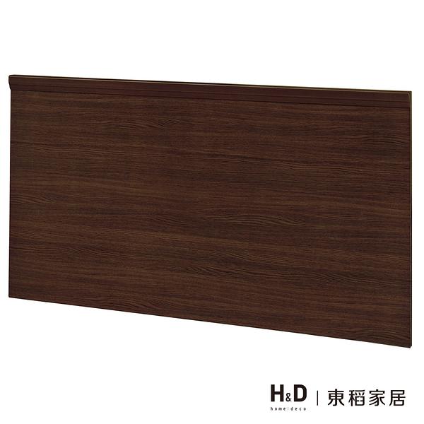 5尺胡桃床頭片(木心板)(20CS3/88-11)/H&D東稻家居