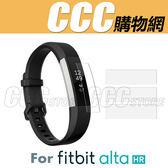 3入 Fitbit Alta 保護貼 - Fitbit Alta HR 軟性鋼化膜智能手環 保護貼