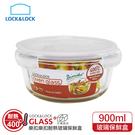樂扣樂扣耐熱分隔玻璃保鮮盒圓形900ml...