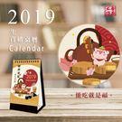 【金石工坊】2019年獨家設計 生肖豬年...