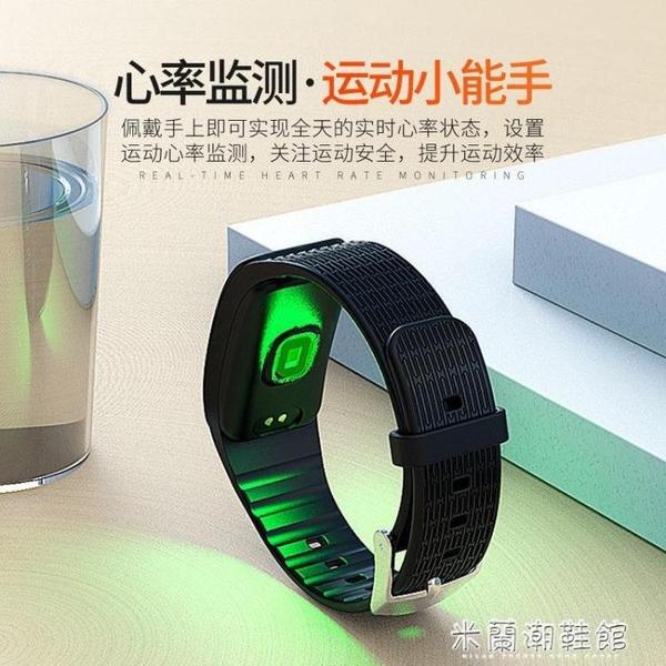 智能手環 測心率智能手環運動防水計步適用蘋果華為小米OV電子藍牙手表 雙11全館優惠特價~