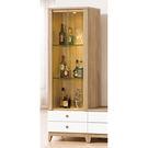 【森可家居】金美2尺展示櫃 7ZX368-3 玻璃 酒櫃 客廳收納 木紋質感 無印風 北歐風