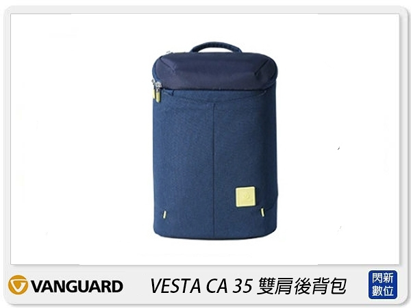 Vanguard VESTA CA 35 後背包 相機包 攝影包 背包 黑/藍(公司貨)